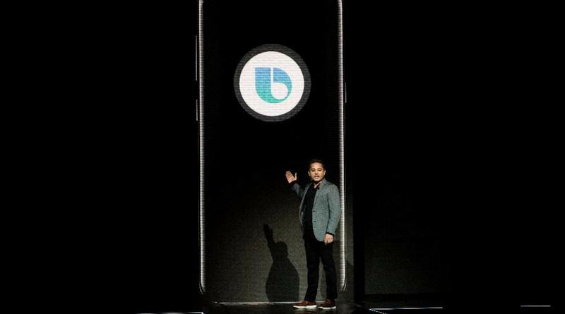 Bixby On The Galaxy S8 Is Probably Going To Flop